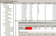 Online Database Link